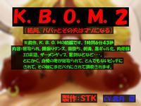 [STK (Akio)] K.B.O.M2