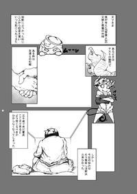 [Ramu] Tenshi to Akuma no R18 Manga