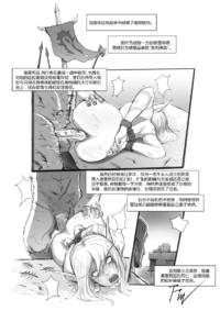 Free Hentai Doujinshi Gallery [FTW] WOW (World of Warcraft) [Chinese]