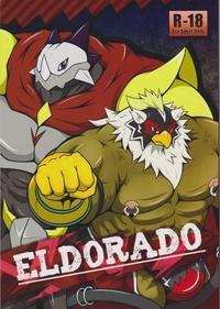 (Kemoket 3) [Dragon Island, Xheart (Various)] ELDORADO