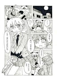 (Hikichi Giru) Hide And Seek (Kill Me Baby) [Digital]