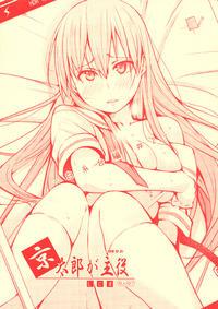 (C95) [Shijima (Kisen)] Kyoutarou ga Shuyaku -Shiraitodai Hen #2- (Saki)