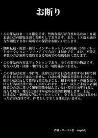 Free Hentai Doujinshi Gallery Chichi ga shutchō kara kaette kuru mae ni tībakku sugata no yokkyū fuman'na haha o netoru
