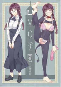 (C83) [Alice no Takarabako (Mizuryu Kei)] MC Gakuen Go Jigenme | Quinta Ora [Italian] [Hentai Fantasy]