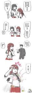 [Pixiv/Nico/Twitter] Kantai Collection Short Comics | 艦隊收藏短篇漫畫 1~500 (Kantai Collection -KanColle-) [Chinese] [夕雲漢化組]