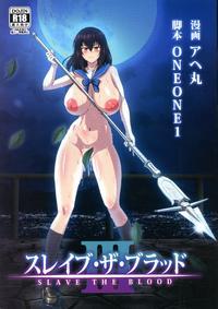 Free Hentai Doujinshi Gallery (C94) [ONEONE1 (Ahemaru)] Slave the Blood III (Strike the Blood)