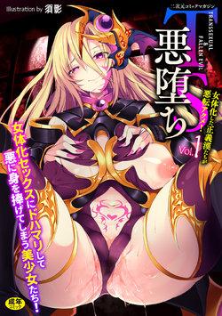[Anthology] 2D Comic Magazine TS Akuochi Nyotaika Shita Seigikan-tachi ga Akuten Acme! Vol. 1 [Digital]