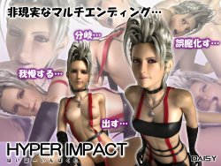 Free Hentai Game CG Set Gallery: Paine [3D] CG