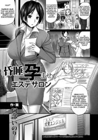[Abe Inori] Konsui Haramase Esthe Salon (ANGEL Club 2015-01) [Portuguese-BR] [Hentai Season] [Digital]