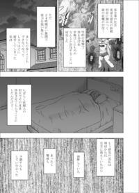 [Crimson] Shin Taimashi Kaguya 2