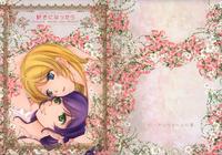 (C87) [Curtain Wall no Ie (Suzumiya Kiriha)] Suki ni Nattara (Love Live!)