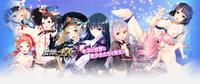 [DMM.com] Megami ni Kiss o! ~Goddess Kiss-X~ (EventCG)