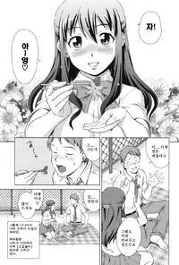 [Shinogi A-suke] Nariyuki! Honeymoon (Oshikake! My Honey) [Korean]