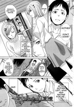 [Itaba Hiroshi] Haha Futari   Two Mothers (Haha Futari) [English][Amoskandy]