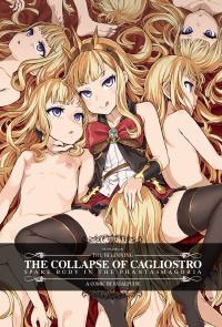 (C89) [Fatalpulse (Asanagi)] Victim Girls 20 THE COLLAPSE OF CAGLIOSTRO (Granblue Fantasy) [English] {Cutegirls}