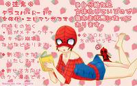 [Denjarasu Yamada]Depusupa modoki rakugaki manga ③[fumuke jotaika][spider man, deadpool] [Spanish] [Lanerte]