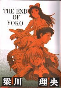 (C64) [Momo no Tsubomi (Yanagawa Rio)] THE END OF YOKO (Neon Genesis Evangelion, Idol Tenshi Youkoso Yoko)