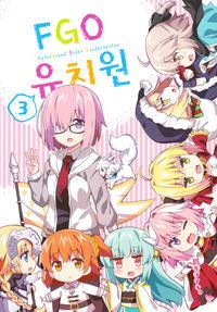 (C93) [RRR (Riosi, Zashiki)] FGO Youchien 3   FGO 유치원 3 (Fate/Grand Order) [Korean] [Team Darknight]