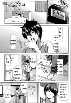 [Shishiji] Fumihazushi. (COMIC MILF 2014-12 Vol. 21) [Korean] [sexxxxx]
