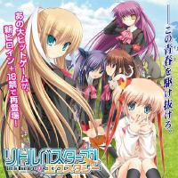 [Key] Little Busters! Ecstasy