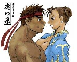 Free Hentai Image Set Gallery: Ryu x Chun li
