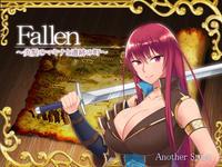 [Another Story] Fallen ~ Enpatsu no Makina to Iseki no Machi ~