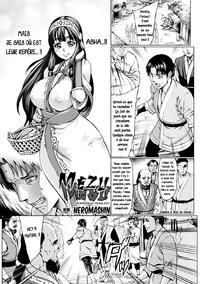 [Neromashin] Mezumesu | Horsehead Females (Bessatsu Comic Unreal Ningen Bokujou Hen Vol. 6) [French] [Digital]