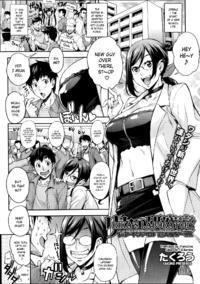 Free Hentai Manga Gallery [Takurou] Rika's Laboratory Ch. 1-3 [English] [Crystalium]