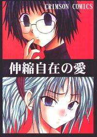 (C58) [Crimson Comics (Crimson)] Shinshikujizai no Ai (Hunter x Hunter)