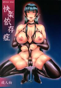 Free Hentai Manga Gallery [KNUCKLE HEAD (Shomu)] Kairaku Izonshou | Carnal Pleasure Dependancy [English] [InsanePraetor]