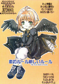 [Ozone] The New Rules of Love (Card Captor Sakura)[English]